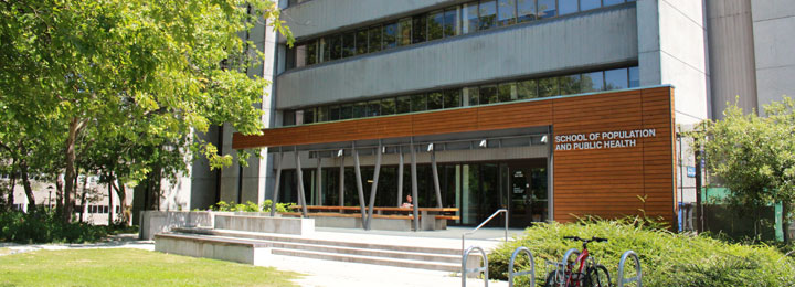 Photo of Main Entrance to SPPH Building, UBC